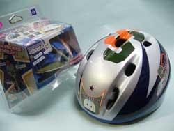 シンカンセンヘルメット