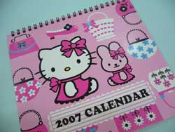 2007年カレンダーハローキティ