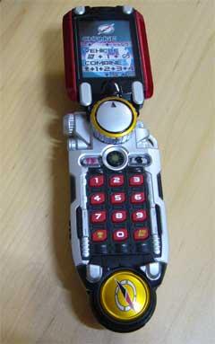 冒険携帯アクセルラー