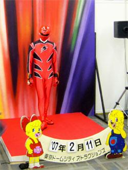 獣拳戦隊ゲキレンジャープレミア発表会