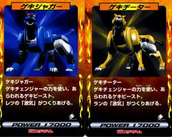 獣拳戦隊ゲキレンジャー フィッシュソーセージ