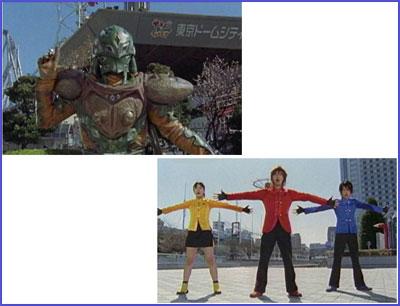 獣拳戦隊ゲキレンジャー修行その9 ケナケナの女