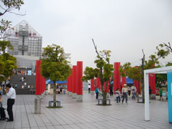 第60回東京みなと祭り