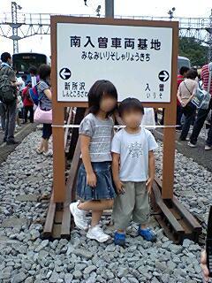 南入曽車両基地電車夏まつり