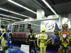 炎神戦隊ゴーオンジャープレミア発表会