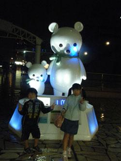 お台場メモリアルツリー2008