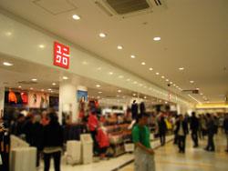 東久留米ショッピングセンター クルネ QURUNE