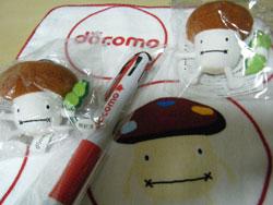 docomo PRIME シリーズ SH-03A