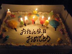 38回目の誕生日