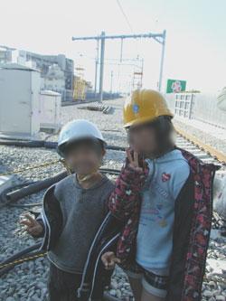 石神井公園駅上り高架線 ホームの施設見学会
