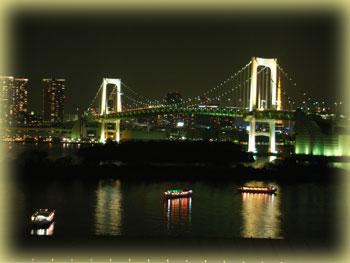 レインボーブリッジの夜景