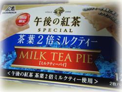 午後の紅茶 茶葉2倍ミルクティーパイ