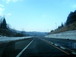 高速一周旅行 北陸方面バージョン まとめ