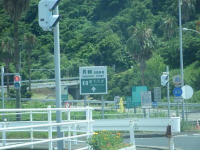 長崎旅行3日目レポ