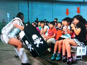 次世代ワールドホビーフェア2011夏 おはスタステージ