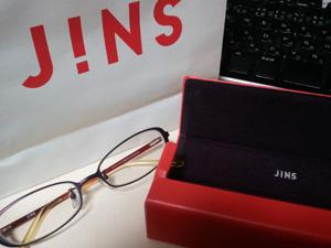 Jinsの眼鏡