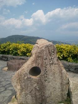 富士川SA