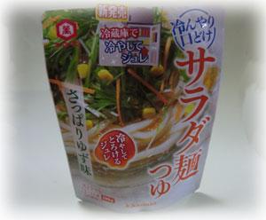 キッコーマン 冷んやり口どけサラダ麺つゆ さっぱりゆず味