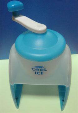 お家で宇治金時かき氷