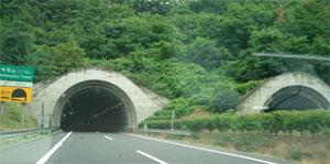 有明山トンネル