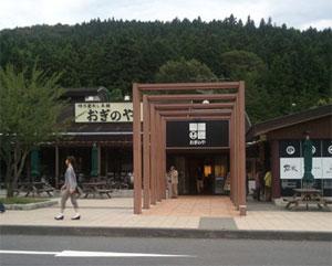 横川SA上り おぎのや峠の釜めし