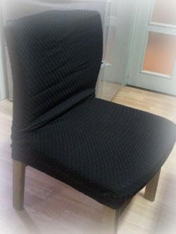 汚れにくい椅子フルカバーVB8