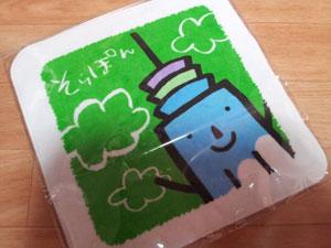 西東京市民まつり2012