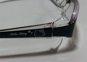 スカッシースマート キティ柄 花粉防止メガネ